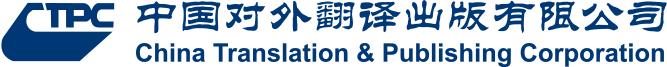 China Translation & Publishing Corporation
