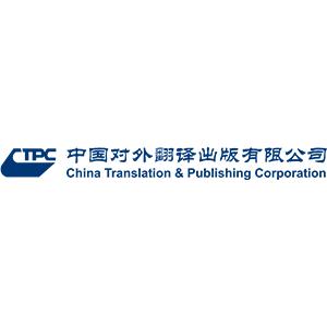 China Translation and Publishing Co., Ltd