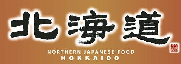 Hokkaido-Logo[1]