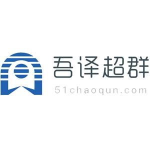 Beijing WeTrans Technology Co., Ltd.