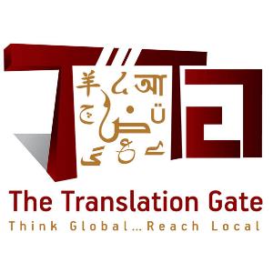 The Translation Gate